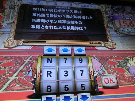 3CIMG0014.jpg