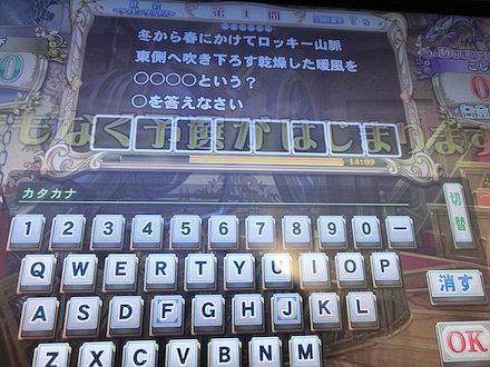 3CIMG0200.jpg