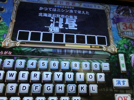 3CIMG0210.jpg