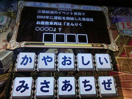 3CIMG0948.jpg
