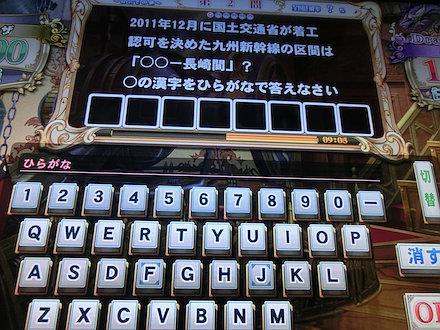 3CIMG0992.jpg
