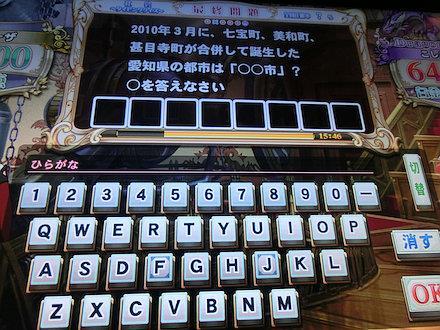 3CIMG1003.jpg