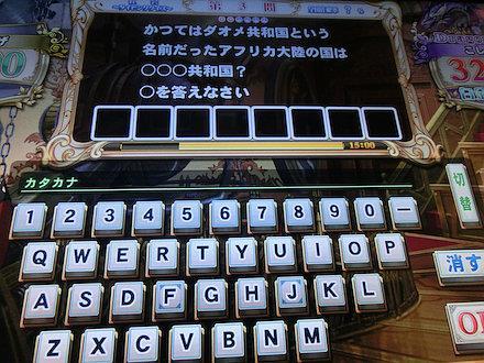 3CIMG1012.jpg