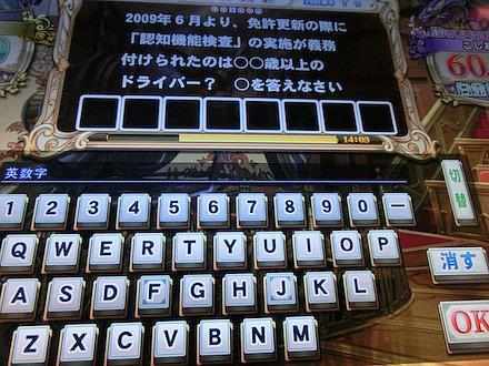3CIMG1013.jpg