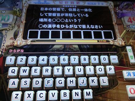 3CIMG1016.jpg
