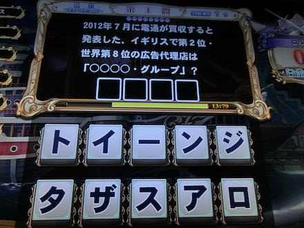 3CIMG1529.jpg