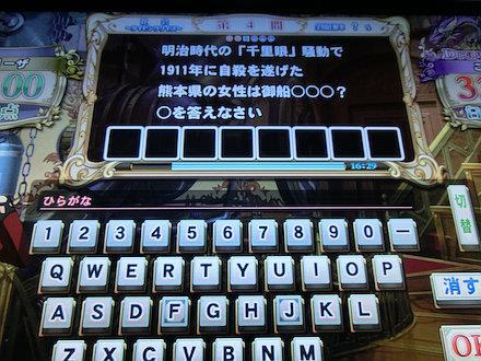 3CIMG1532.jpg