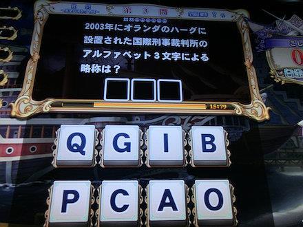 3CIMG1561.jpg
