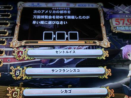 3CIMG1603.jpg