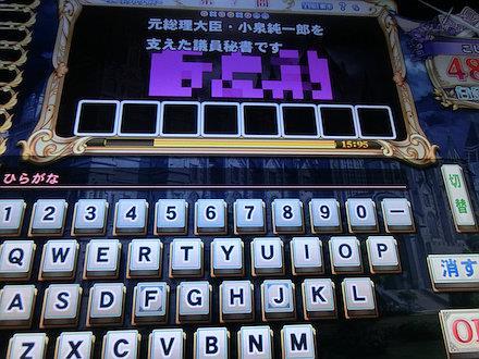 3CIMG1631.jpg