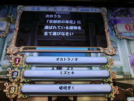 3CIMG1643.jpg