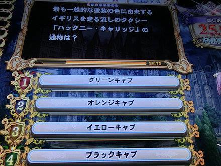 3CIMG1666.jpg
