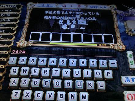 3CIMG1669.jpg