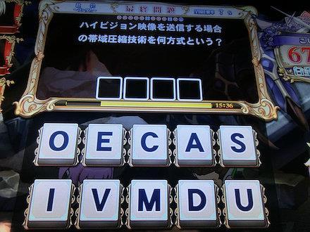 3CIMG1683.jpg