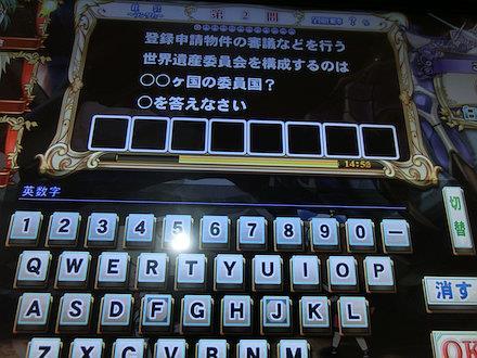 3CIMG1710.jpg