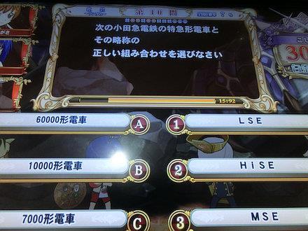 3CIMG1743.jpg