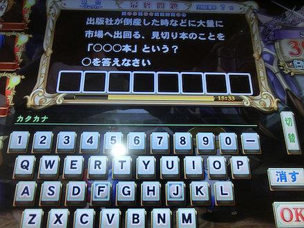 3CIMG1744.jpg