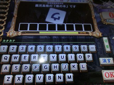 3CIMG1746.jpg