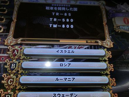3CIMG1777.jpg