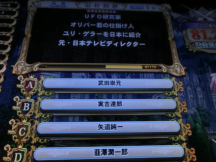 3CIMG1792.jpg