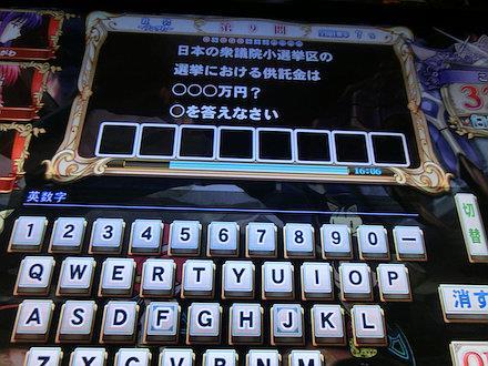3CIMG1797.jpg