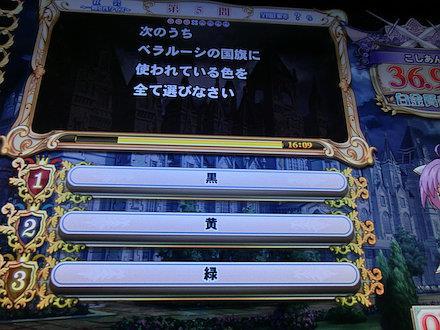 3CIMG1825.jpg