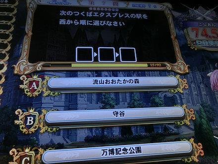 3CIMG1921.jpg