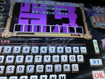 3CIMG2033.jpg