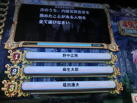 3CIMG2038.jpg
