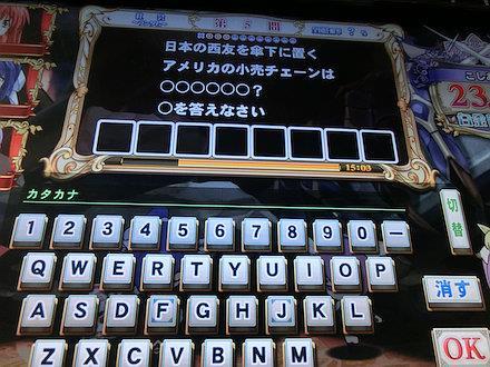 3CIMG2045.jpg