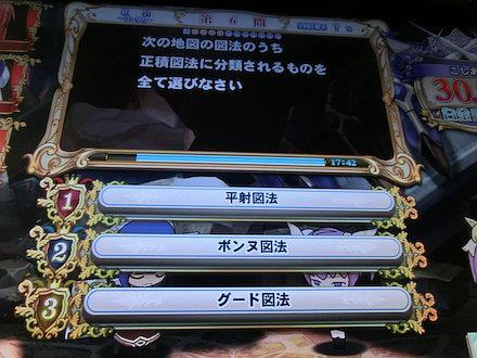 3CIMG2046.jpg