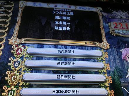 3CIMG2059.jpg