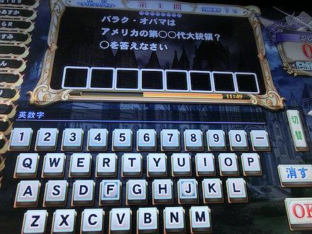 3CIMG2062.jpg