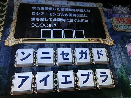 3CIMG2075.jpg