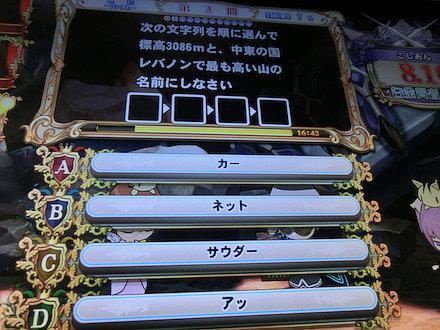 3CIMG2080.jpg