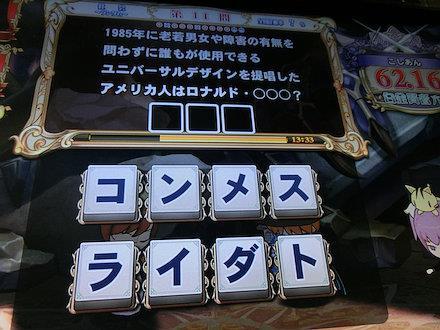 3CIMG2083.jpg