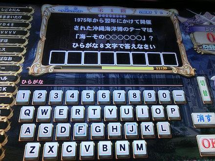 3CIMG2086.jpg