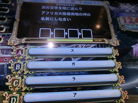 3CIMG2091.jpg