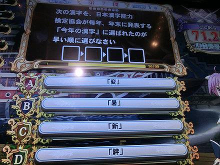 3CIMG2107.jpg
