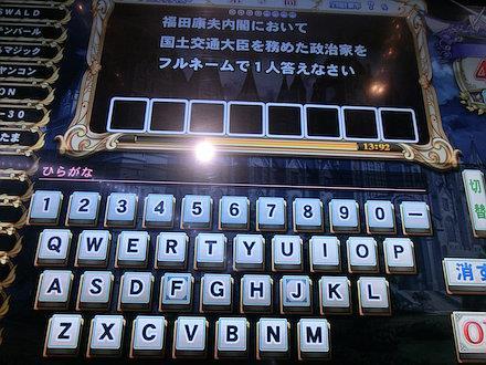 3CIMG2139.jpg
