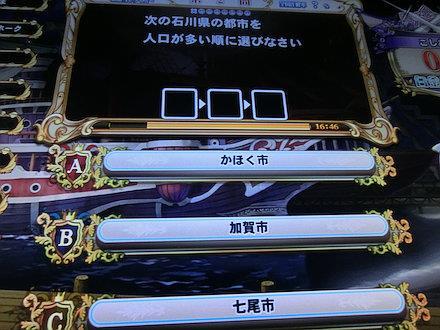 3CIMG2165.jpg