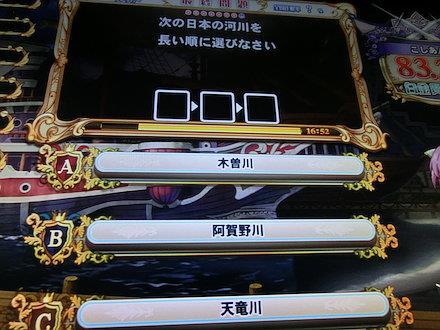 3CIMG2171.jpg