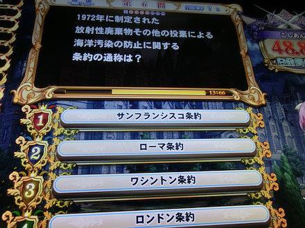 3CIMG2186.jpg