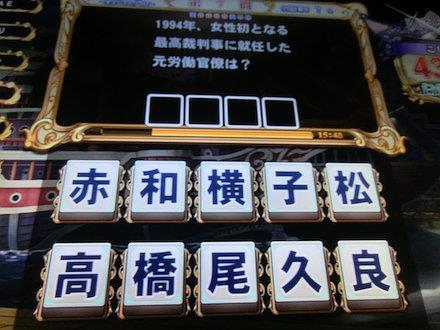3CIMG2188.jpg