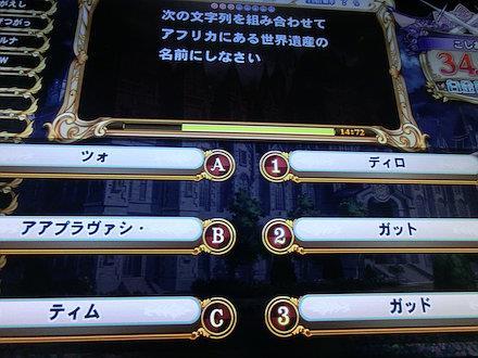 3CIMG2191.jpg