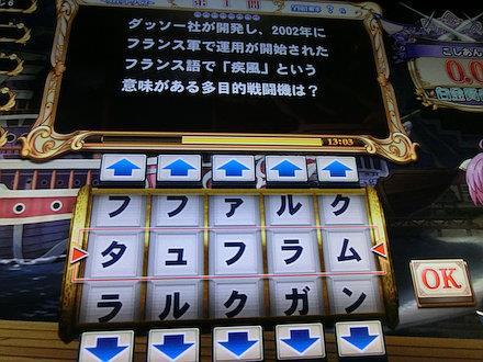 3CIMG2192.jpg