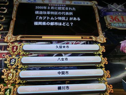 3CIMG2203.jpg