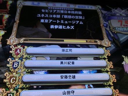 3CIMG2219.jpg