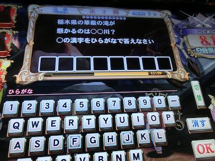 3CIMG2300.jpg