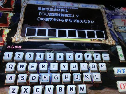 3CIMG2360.jpg